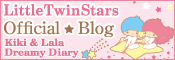 Littletwinstars_blog