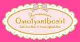 Omiyari