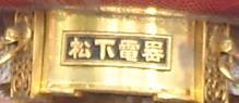 Photo_263